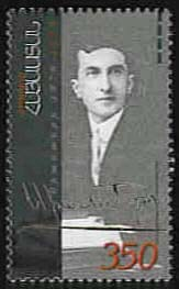<font 1-291a>291, Siamanto, 125th anniversary of birth, Scott# 680<p> <a href=&quot;/shop/catalog/images/ArmenianStamps-291.jpg&quot;>   <font color=green><b>View the image</b></a></font>