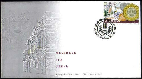 <font 2-292f>292, FDC, Armenian Currency, 10th anniversary, Scott #679. <p> <a href=&quot;/shop/catalog/images/ArmenianStamps-292-FDC.jpg&quot;>   <font color=green><b>View the image</b></a></font>