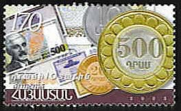 <font 1-292a>292, Armenian Currency, 10th anniversary, Scott #679<p> <a href=&quot;/shop/catalog/images/ArmenianStamps-292.jpg&quot;>   <font color=green><b>View the image</b></a></font>