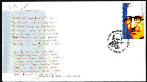 <font 2-293f>293, FDC, Vahan Tekeyan, 125th anniversary of birth Scott #681. <p> <a href=&quot;/shop/catalog/images/ArmenianStamps-293-FDC.jpg&quot;>   <font color=green><b>View the image</b></a></font>