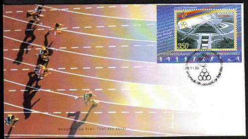 <font 2-294f>294, FDC, Third Pan-Armenian Games in Yerevan Scott #683. <p> <a href=&quot;/shop/catalog/images/ArmenianStamps-294-FDC.jpg&quot;>   <font color=green><b>View the image</b></a></font>