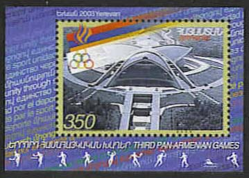 "<font 1-294a>294, Third Pan-Armenian Games in Yerevan Scott #683<p> <a href=""/shop/catalog/images/ArmenianStamps-294.jpg"">   <font color=green><b>View the image</b></a></font>"