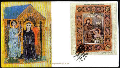 <font 2-295f>295, FDC, Armenian Miniature, Christmas Scott #684. <p> <a href=&quot;/shop/catalog/images/ArmenianStamps-295-FDC.jpg&quot;>   <font color=green><b>View the image</b></a></font>