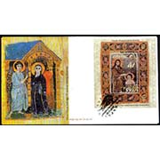 "<font 2-295f>295, FDC, Armenian Miniature, Christmas Scott #684. <p> <a href=""/shop/catalog/images/ArmenianStamps-295-FDC.jpg"">   <font color=green><b>View the image</b></a></font>"