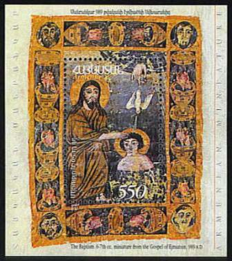 <font 1-295a>295, Armenian Miniature, Christmas Scott #684<p> <a href=&quot;/shop/catalog/images/ArmenianStamps-295.jpg&quot;>   <font color=green><b>View the image</b></a></font>