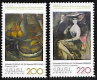 <font 1-297a>297-8, Paintings from the Russian Museums Scott #685-6<p> <a href=&quot;/shop/catalog/images/ArmenianStamps-297-298.jpg&quot;>   <font color=green><b>View the image</b></a></font>