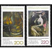 "<font 1-297a>297-8, Paintings from the Russian Museums Scott #685-6<p> <a href=""/shop/catalog/images/ArmenianStamps-297-298.jpg"">   <font color=green><b>View the image</b></a></font>"
