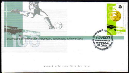 <font 2-299f>299, FDC, FIFA, 100th Anniversary Scott #687<p> <a href=&quot;/shop/catalog/images/ArmenianStamps-299-FDC.jpg&quot;>   <font color=green><b>View the image</b></a></font>