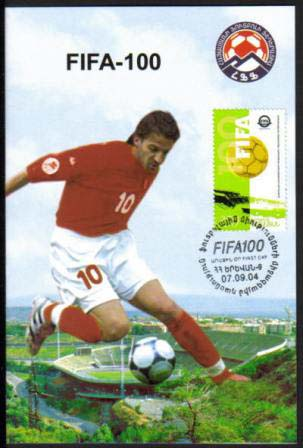 <font 5-299m>299, Maxi Card, FIFA, 100th anniversary, Scott #687 <p> <a href=&quot;/shop/catalog/images/ArmenianStamps-299-Maxi.jpg&quot;>   <font color=green><b>View the image</b></a></font>