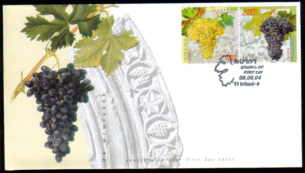 <font 2-300f>300-1, FDC, Grapes, Scott #688-9. <p> <a href=&quot;/images/ArmenianStamps-300-301-FDC.jpg&quot;>   <font color=green><b>View the image</b></a></font>