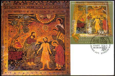 <font 5-302m>302, Maxi Card, 400th Anniversary of the Armenians of New Julfa Scott #690. <p> <a href=&quot;/shop/catalog/images/ArmenianStamps-302-Maxi.jpg&quot;>   <font color=green><b>View the image</b></a></font>