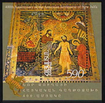 "<font 1-302a>302, 400th Anniversary of the Armenians of New Julfa Scott #690<p> <a href=""/shop/catalog/images/ArmenianStamps-302.jpg"">   <font color=green><b>View the image</b></a></font>"