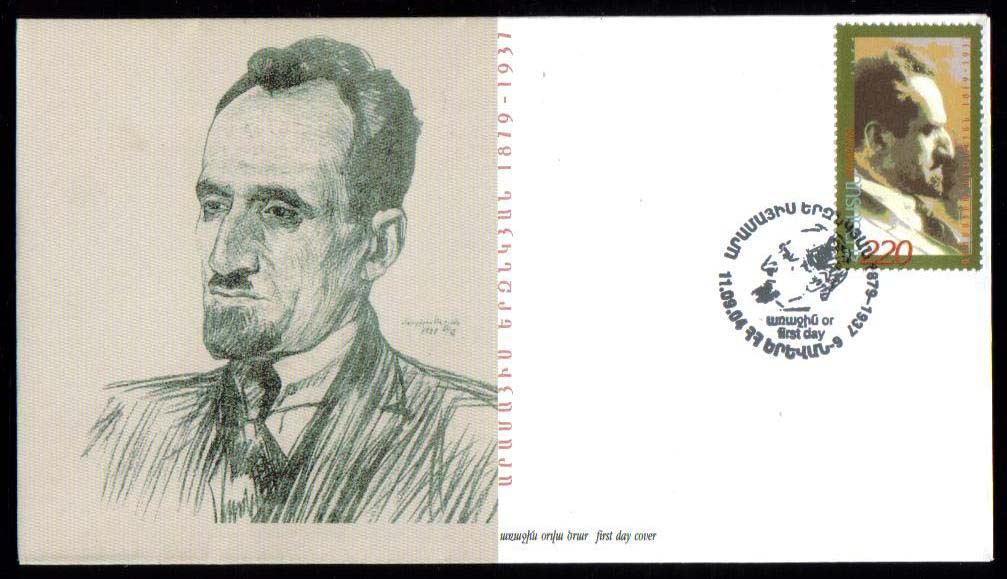 "<font 2-305f>305, FDC, Aramais Yerznkian, Scott #693. <p> <a href=""/images/ArmenianStamps-305-FDC.jpg"">   <font color=green><b>View the image</b></a></font>"