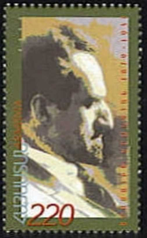 "<font 1-305a>305, Aamais  Yerznkian Scott #693<p> <a href=""/shop/catalog/images/ArmenianStamps-305.jpg"">   <font color=green><b>View the image</b></a></font>"