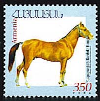 "<font 1-306a>306, Karabakh Horse joint issue with Nagorno, Scott #694.  <p> <font color=red><b>Items with a $0.00 price are NOT available, they are kept at the website as a reference to the collectors and dealers </font></b> <p> <a href=""/shop/catalog/images/ArmenianStamps-306.jpg"">   <font color=green><b>View the image</b></a></font>"