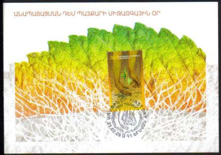 "<font 5-310m>310, Maxi Card, Desertification Scott #698. <p> <a href=""/shop/catalog/images/ArmenianStamps-310-Maxi.jpg"">   <font color=green><b>View the image</b></a></font>"