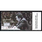 "<font 1-314a>314, Tigran Petrosian, Chess Master, Scott #702.  <font color=red>Sold Out </font> <p> <a href=""/shop/catalog/images/ArmenianStamps-314.jpg"">   <font color=green><b>View the image</b></a></font>"