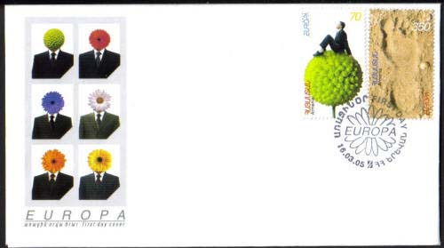 "<font 2-315f>315-6, FDC, Europa 2004, Holidays, Scott #703-4. <p> <a href=""/images/ArmenianStamps-315-316-FDC.jpg"">   <font color=green><b>View the image</b></a></font>"