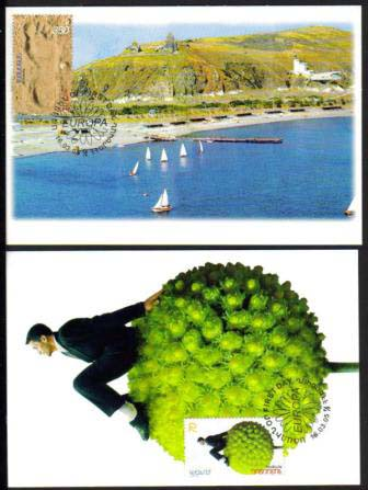 "<font 5-315m>315-6, Maxi Card, Europa Holidays, Scott #703-4. <p> <a href=""/shop/catalog/images/ArmenianStamps-315-316-Maxi.jpg"">   <font color=green><b>View the image</b></a></font>"