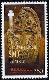 "<font 1-319a>319, The Armenian Genocide, 90th Anniversary, Scott #707.  <p> <a href=""/shop/catalog/images/ArmenianStamps-319.jpg"">   <font color=green><b>View the image</b></a></font>"
