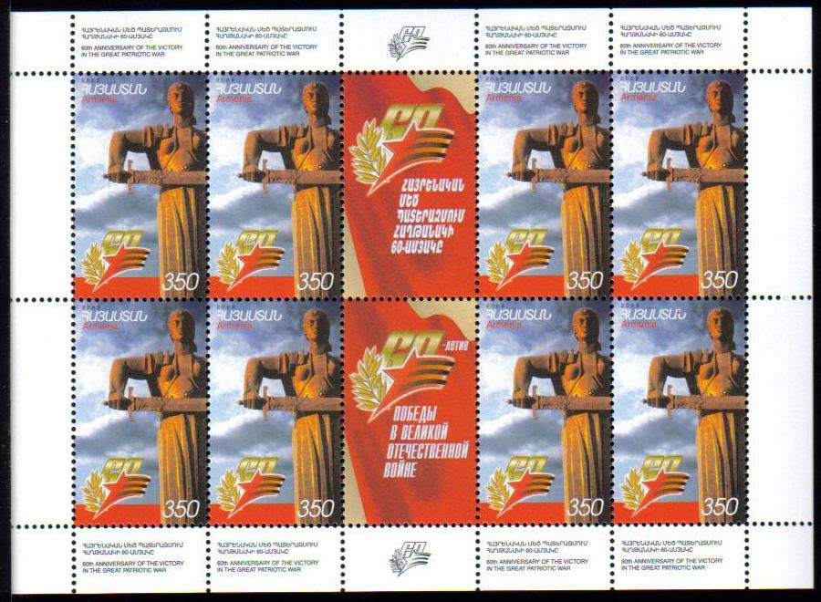 "<font=320d>320, End of WWII Scott #708, Sheetlet of 8 with gutter. <p><font color=red>In 2005 when this stamp was issued, a very limited quantity of sheetlets of 8 with two labels were also produced.  Quantity was 20 press sheets, or 160 sheetlets of 8.  These sheetlets were not officially sold, and were presented to dignitaries visiting Armenia. </font><p> From time to time a sheet comes to market at $450.00 and higher.  It is our pleasure to offer you this very scarce and historic  sheet at this bargain price. <br> <a href=""/images/ArmenianStamps-320-Sheet-8.jpg"">   <font color=green><b>View the image</b></a></font><p>"