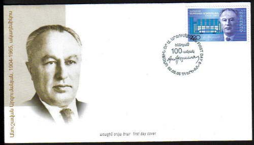 "<font 2-321f>321, FDC, Arzoumanian, Scott #709. <p> <a href=""/shop/catalog/images/ArmenianStamps-321-FDC.jpg"">   <font color=green><b>View the image</b></a></font>"