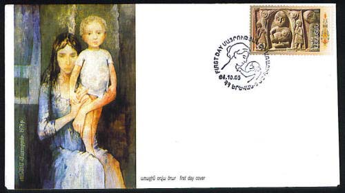 <font 2-326a>326, FDC, Motherhood. Stone carvings 16th century Scott #712. <p> <a href=&quot;/shop/catalog/images/ArmenianStamps-326FDC.jpg&quot;>   <font color=green><b>View the image</b></a></font>