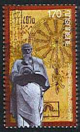 <font 1-328a>328, Anania Shirakatsi, Armenian Philosopher. Scott #717. <p> <a href=&quot;/shop/catalog/images/ArmenianStamps-328.jpg&quot;>   <font color=green><b>View the image</b></a></font>