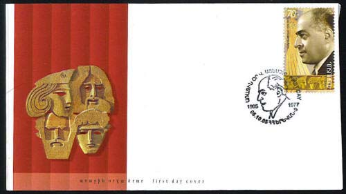 "<font 2-329a>329, FDC, Vardan Ajemian, motion picture director. Scott #716. <p> <a href=""/shop/catalog/images/ArmenianStamps-329FDC.jpg"">   <font color=green><b>View the image</b></a></font>"