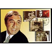 "<font 5-330m>330, Maxi Card, Mher Mkertchian, Actor, 75th anniversary Scott #718. <p> <a href=""/shop/catalog/images/ArmenianStamps-330-Maxi.jpg"">   <font color=green><b>View the image</b></a></font>"