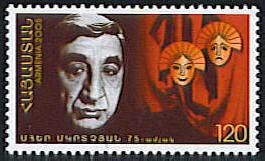 <font 1-330a>330, Mher Mkertchian, Actor, 75th anniversary  Scott #718. <p> <a href=&quot;/shop/catalog/images/ArmenianStamps-330.jpg&quot;>   <font color=green><b>View the image</b></a></font>