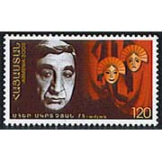 "<font 1-330a>330, Mher Mkertchian, Actor, 75th anniversary  Scott #718. <p> <a href=""/shop/catalog/images/ArmenianStamps-330.jpg"">   <font color=green><b>View the image</b></a></font>"