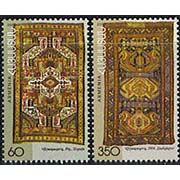 "<font 1-332a>332-3, Armenian Carpets, set of 2.   Scott #720-1. <p> <a href=""/shop/catalog/images/ArmenianStamps-332-333.jpg"">   <font color=green><b>View the image</b></a></font>"