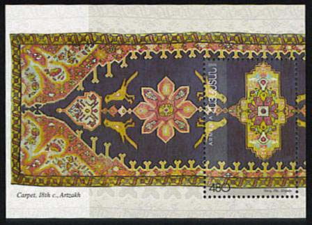 <font 1-334a>334, Armenian Carpets, Souvenir Sheet Scott #722. <p> <a href=&quot;/shop/catalog/images/ArmenianStamps-334.jpg&quot;>   <font color=green><b>View the image</b></a></font>