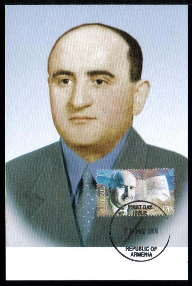 "<font 5-335g>335, Maxi Card, Vakhtang Ananian, Writer Scott #726. <p> <a href=""/shop/catalog/images/ArmenianStamps-335-Maxi.jpg"">   <font color=green><b>View the image</b></a></font>"