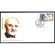 "<font 2-335a>335, FDC, Vakhtang Ananian, Writer Scott #726. <p> <a href=""/shop/catalog/images/ArmenianStamps-335FDC.jpg"">   <font color=green><b>View the image</b></a></font>"