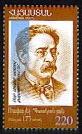 <font 1-336a>336, Raphael Patkanian, Poet  Scott #727. <p> <a href=&quot;/shop/catalog/images/ArmenianStamps-336.jpg&quot;>   <font color=green><b>View the image</b></a></font>