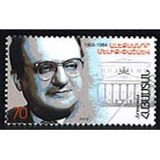 "<font 1-337a>337, Alexander Melik-Pashaev, Composer  Scott #724. <p> <a href=""/shop/catalog/images/ArmenianStamps-337.jpg"">   <font color=green><b>View the image</b></a></font>"