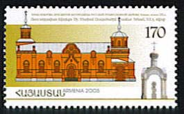 "<font 1-338a>338, St. Mary\'s Cathedral Orthodox Church Scott #725. <p> <a href=""/shop/catalog/images/ArmenianStamps-338.jpg\"">   <font color=green><b>View the image</b></a></font>"