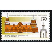 "<font 1-338a>338, St. Mary's Cathedral Orthodox Church Scott #725. <p> <a href=""/shop/catalog/images/ArmenianStamps-338.jpg"">   <font color=green><b>View the image</b></a></font>"