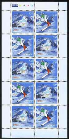 <font 4-339b>339-40, Torino Winter Olympics, Se-tenant sheet of 10 stamps. <p> <a href=&quot;/shop/catalog/images/ArmenianStamps-339-340SeTenSheet.jpg&quot;>   <font color=green><b>View the image</b></a></font>