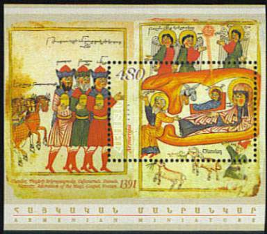 "<font 1-341a>341, Armenian Miniature Paintings, Nativity.  Scott #731. <p> <a href=""/shop/catalog/images/ArmenianStamps-341.jpg"">   <font color=green><b>View the image</b></a></font>"