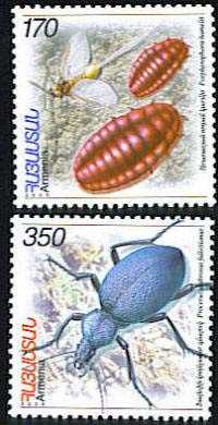 <font 1-342a>342-3, Insects of Armenia.  Scott #734-5. <p> <a href=&quot;/shop/catalog/images/ArmenianStamps-342-343.jpg&quot;>   <font color=green><b>View the image</b></a></font>