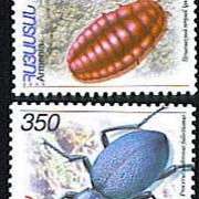"<font 1-342a>342-3, Insects of Armenia.  Scott #734-5. <p> <a href=""/shop/catalog/images/ArmenianStamps-342-343.jpg"">   <font color=green><b>View the image</b></a></font>"