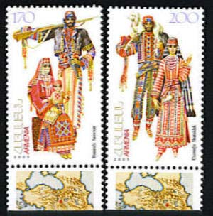 "<font 1-345a>345-6, National Costumes, Sasoun and Shatakh. Scott #732-3. <p> <a href=""/shop/catalog/images/ArmenianStamps-345-346.jpg"">   <font color=green><b>View the image</b></a></font>"