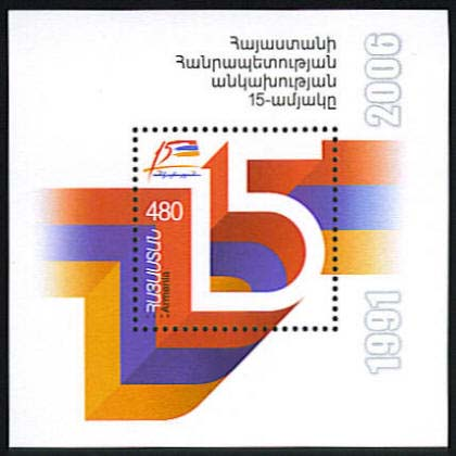 <font 1-352a>352, 15th Anniversary of Independence of Armenia Scott #741. <p> <a href=&quot;/shop/catalog/images/ArmenianStamps-352.jpg&quot;>   <font color=green><b>View the image</b></a></font>