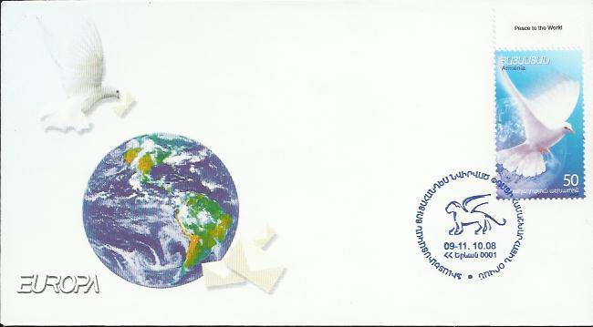 <font 2-353a1>353, FDCa, Peace to the World. Scott #742. <p> <a href=&quot;/images/ArmenianStamps-353-FDC.jpg&quot;>   <font color=green><b>View the image</b></a></font>