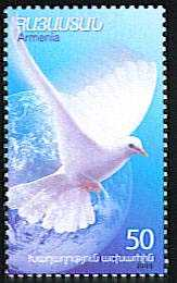 <font 1-353a>353, Peace to the World.  Scott #742. <p> <a href=&quot;/shop/catalog/images/ArmenianStamps-353.jpg&quot;>   <font color=green><b>View the image</b></a></font>