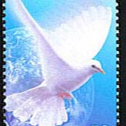 "<font 1-353a>353, Peace to the World.  Scott #742. <p> <a href=""/shop/catalog/images/ArmenianStamps-353.jpg"">   <font color=green><b>View the image</b></a></font>"
