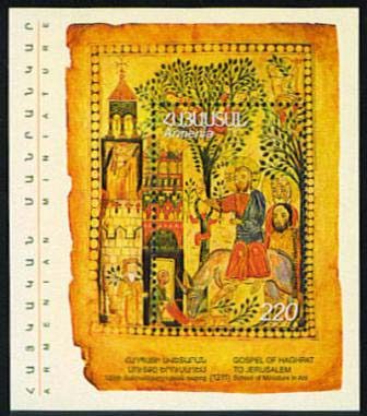 <font 1-354a>354, Armenian Miniature Paintings, 3rd issue  Scott #743. <p> <a href=&quot;/shop/catalog/images/ArmenianStamps-354.jpg&quot;>   <font color=green><b>View the image</b></a></font>